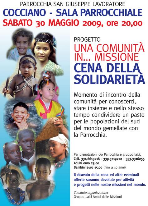 Cena della solidarietà a Cocciano